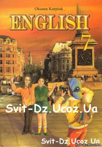 Завдання англійська мова 7 клас о д