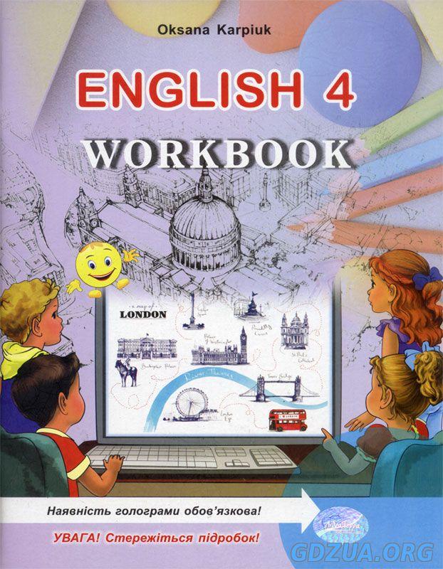 Гдз по книжицы 4 класс английская кучма морська плахотник